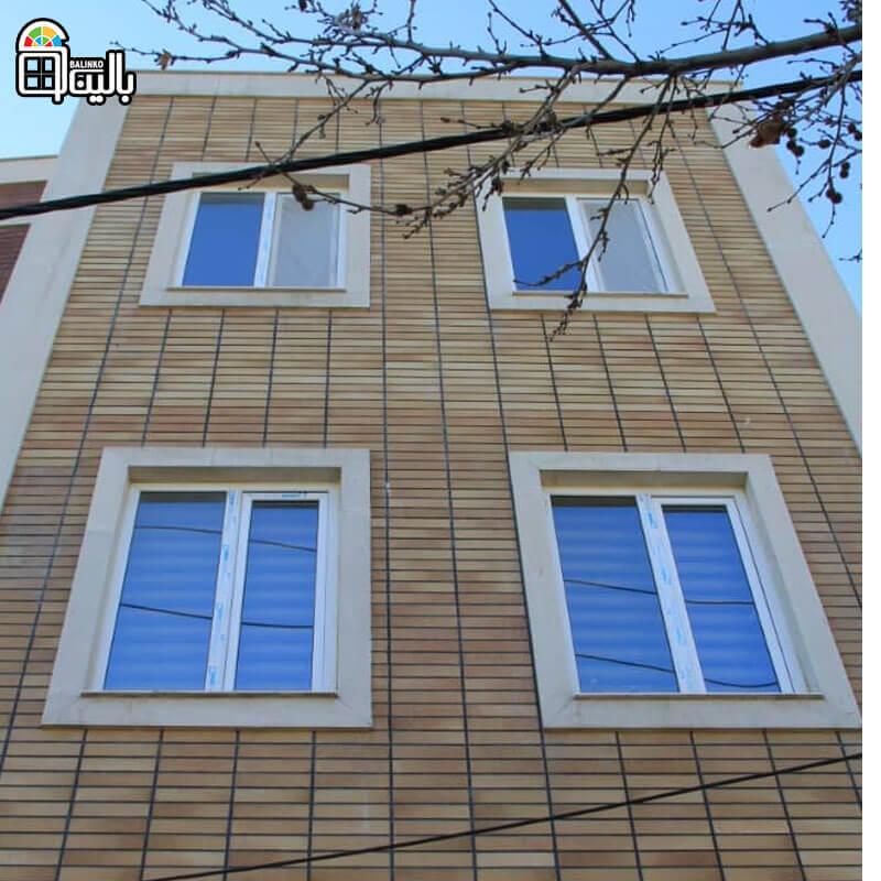تولید انواع پنجره دوجداره متناسب با سلیقه