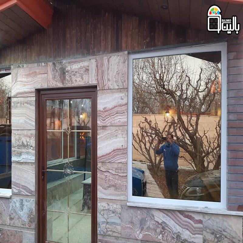 پنجره دوجداره برای صرفه جویی