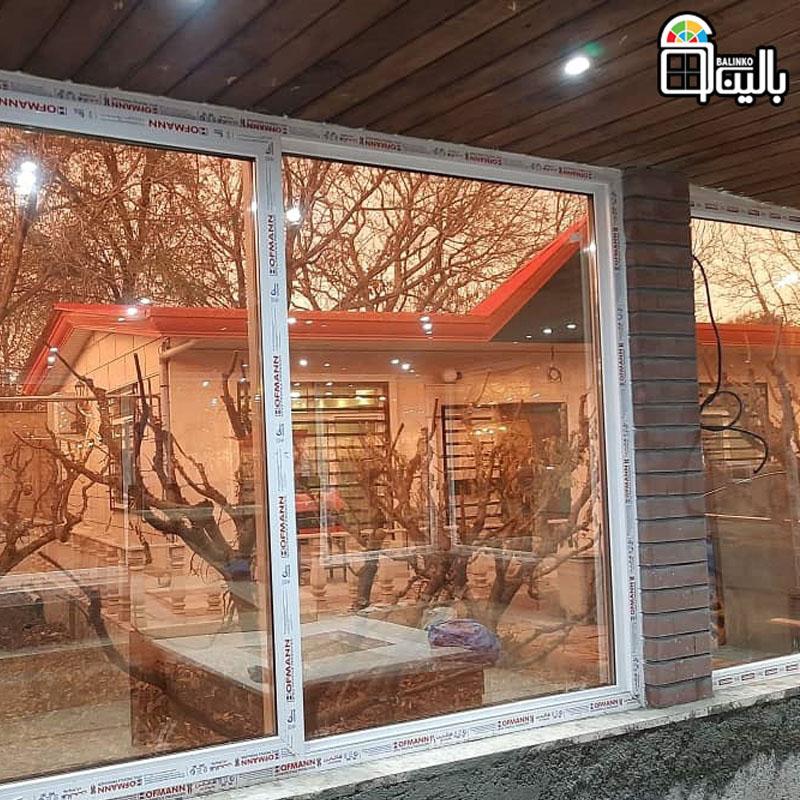 پنجره دوجداره فرانسوی در کردان