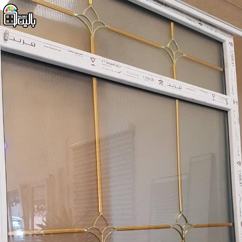 پنجره دوجداره تک حالته در لشگرآباد و سعیدآباد