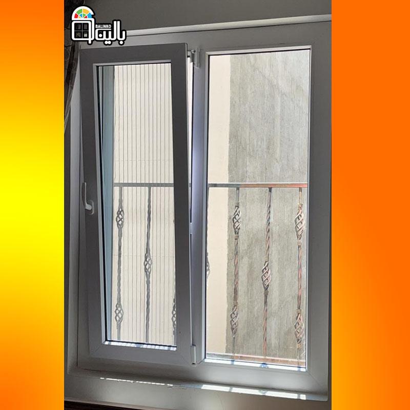 زیباترین پنجره دوحالته با گارانتی