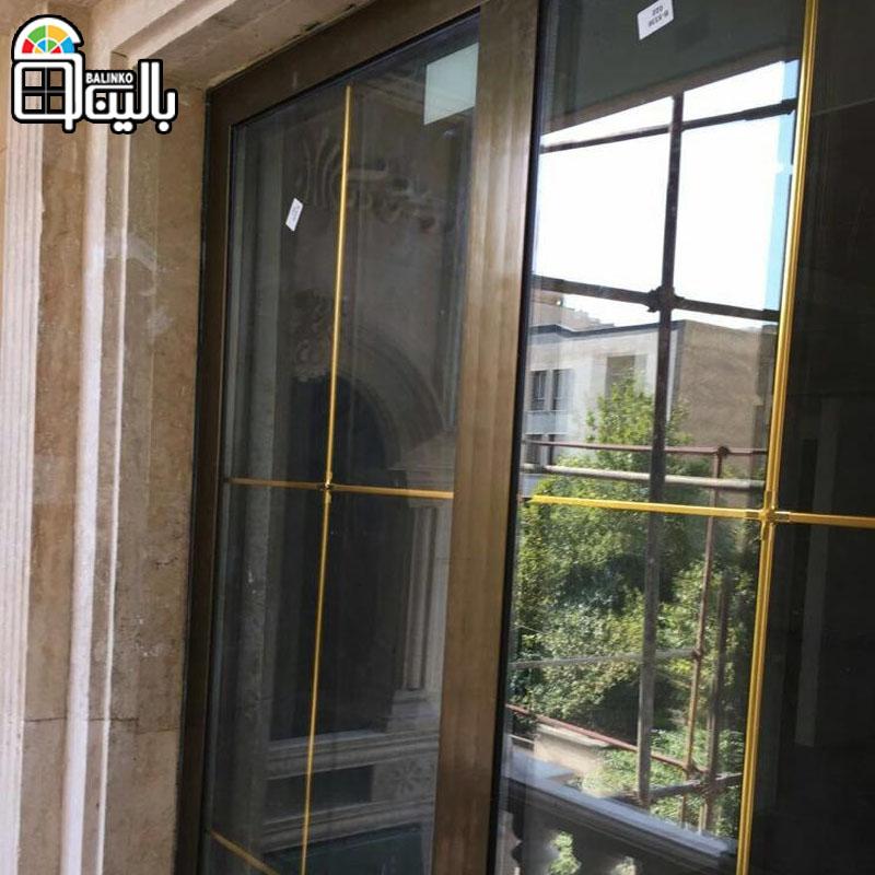 مدرن ترین پنجره آلومینیوم