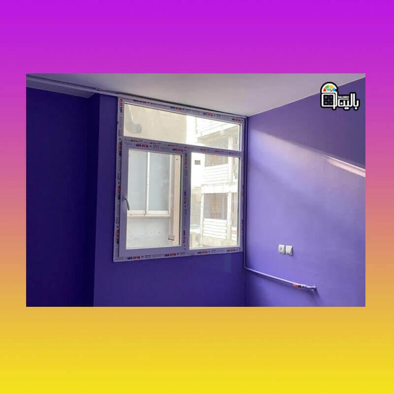 خاص ترین پنجره تک حالته با درجه کیفی بالا