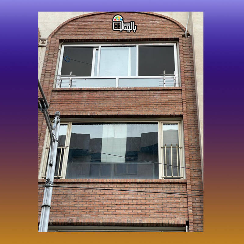 زیباترین پنجره کشویی متناسب با استاندارد های جهانی