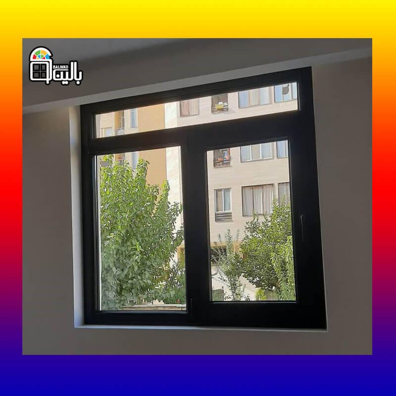ممتازترین پنجره تک حالته با درجه کیفی بالا